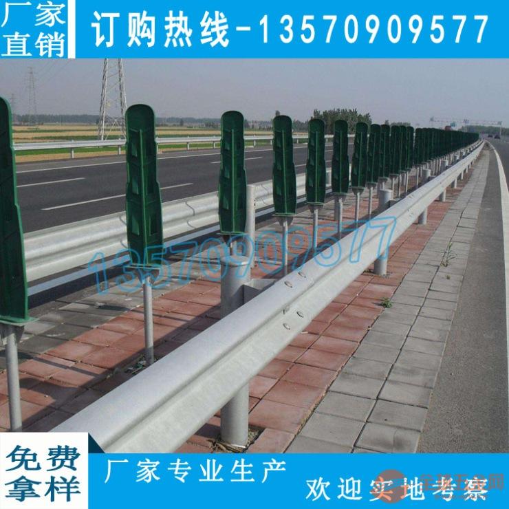波形护栏低价直销 深圳桥梁波纹板隔离栏 河源九孔公路防撞护栏板