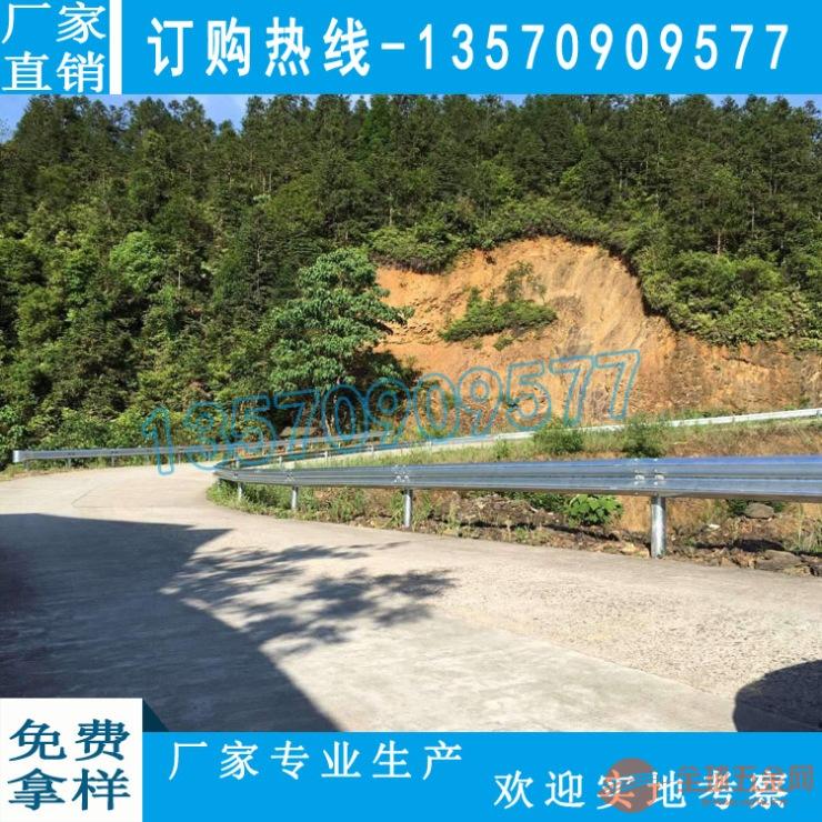 佛山防撞波形护栏板价格 城市公路防护栏 广州交通波形护栏厂家