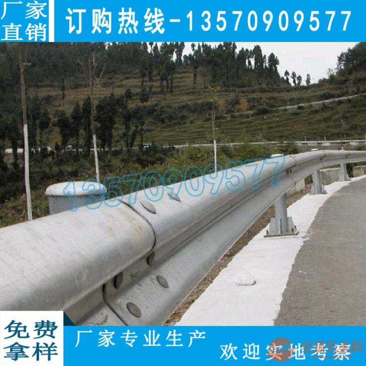 珠海波形梁防护栏品质 深圳交通防撞隔离栏 波形梁护栏优质厂家