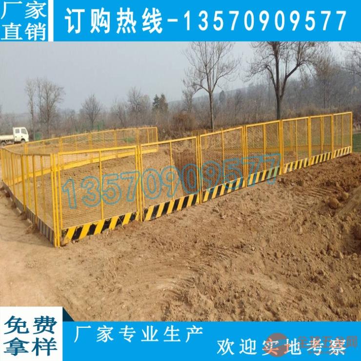 广州厂家定做基坑护栏 建筑电梯门工地安全门 现货临边围栏