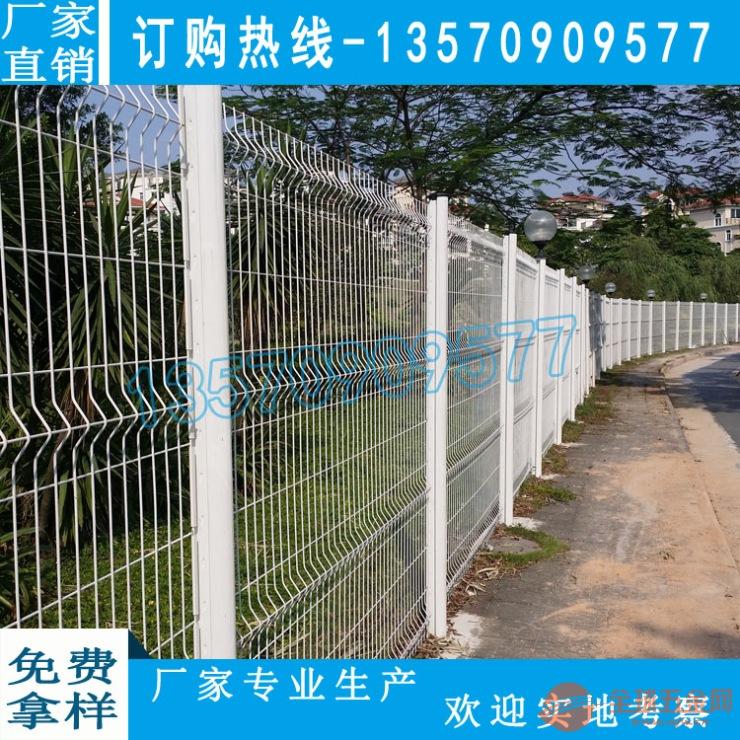 热销 东莞装饰花园的安全隔离网 韶关桃型立柱护栏 铁丝网