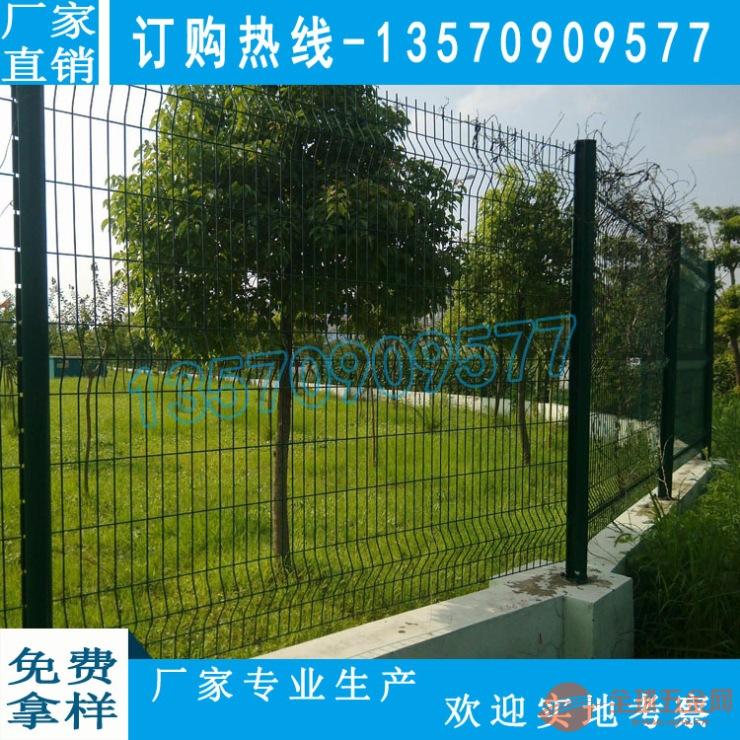 佛山绿色铁丝护栏网直销 厂家备有大量现货 肇庆三角折弯网