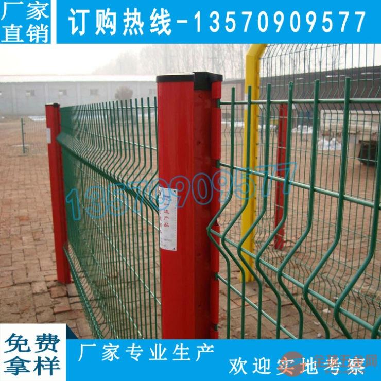 江门公路护栏网按需定制 公路铁丝防护网 茂名三角折弯护栏