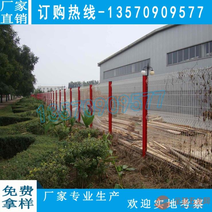 桃型柱护栏网现货直销 广州专业生产护栏厂家 佛山小区围栏