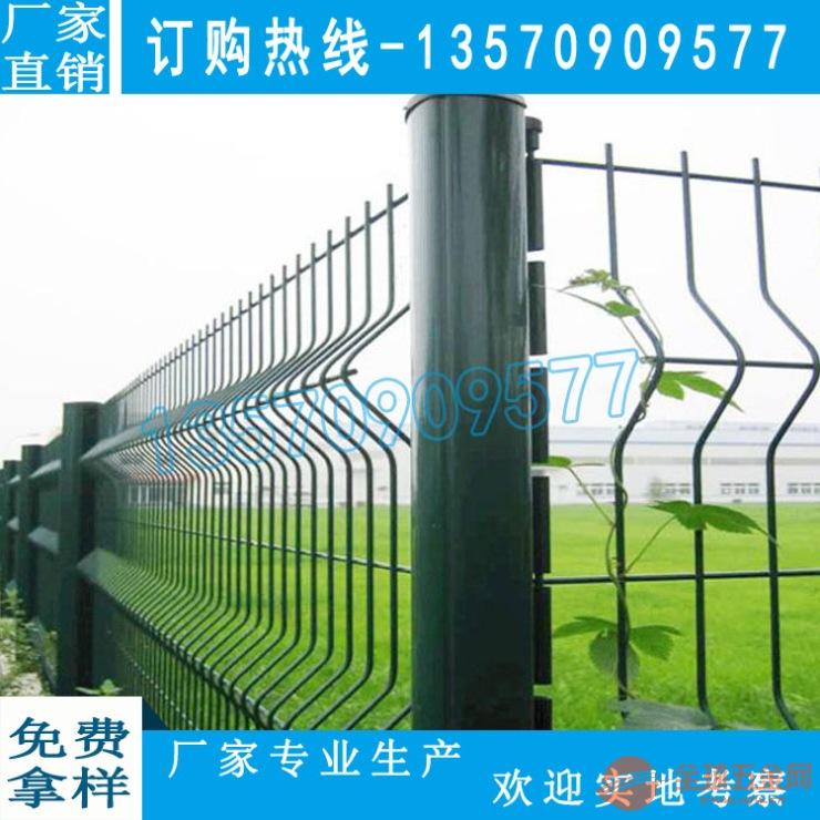 佛山厂家直销桃型立柱围网 现货直供 河源三角折弯护栏网
