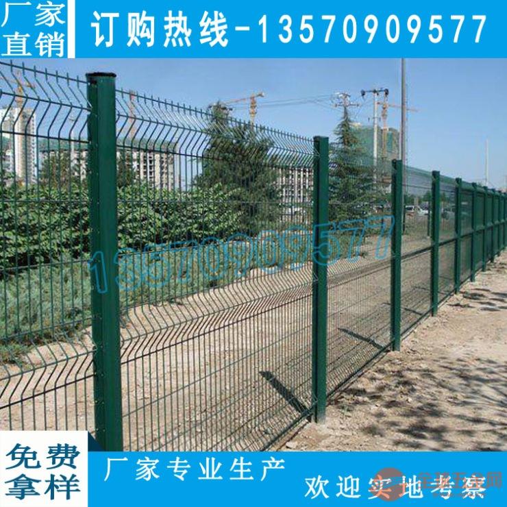 来图定制 韶关三角折弯加强槽护栏网 茂名小区绿化围栏网