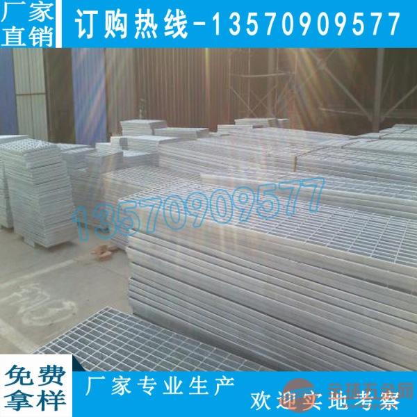 支持定制特殊规格钢格栅盖板 广州排水沟盖价格 成品排水网格