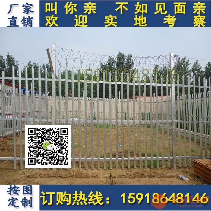 珠海厂区隔离护栏 镀锌静电喷涂栅栏 江门方管隔离护栏