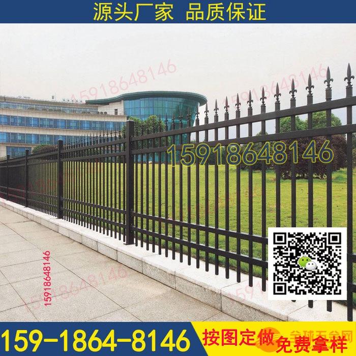东莞工厂锌钢组装围栏 出口景区美观护栏 公园隔离围栏