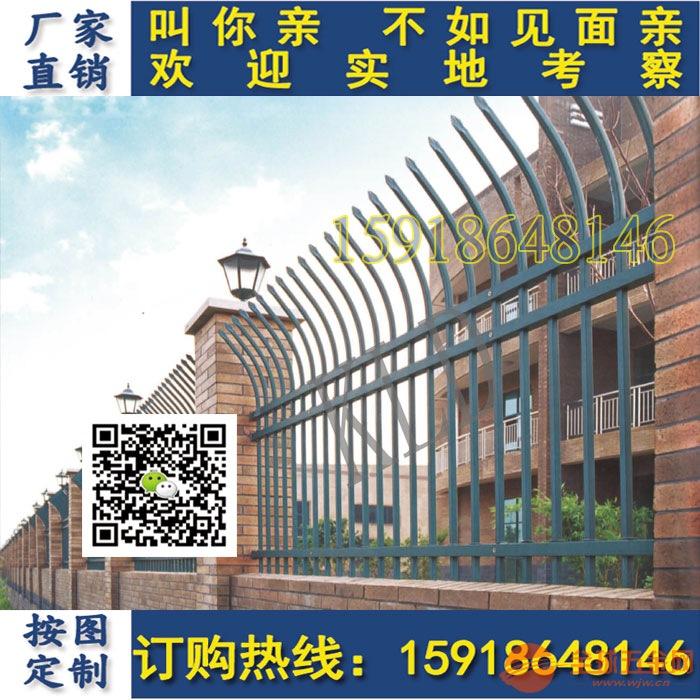汕尾工地围栏 锌钢景观护栏 蓝白三横杆锌钢护栏现货
