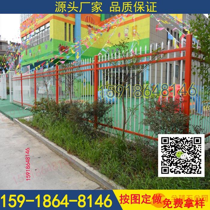 广州围墙护栏厂 工艺栅栏 清远组装式方管护栏价格
