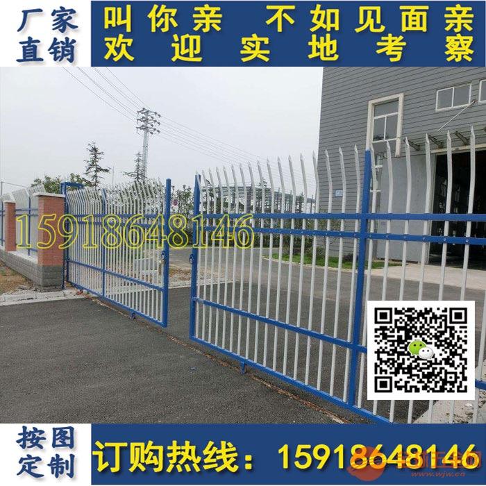铁艺围墙栏杆现货 喷漆铁艺栅栏 梧州厂区隔离护栏价格