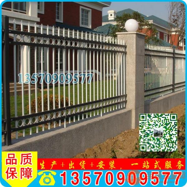专业定制锌钢护栏 韶关停车场隔离栅栏 惠州道路市政栏杆图纸