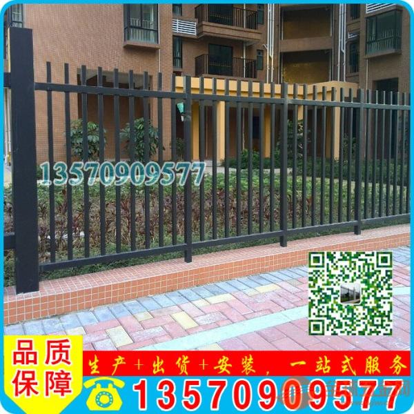 湛江小区围墙围栏 花园外墙防爬栏杆 广州厂区铁艺护栏