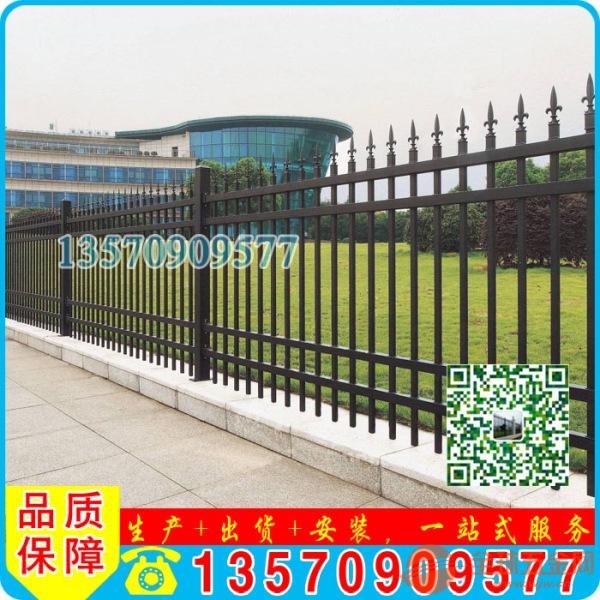 厂家热销 阳江小区锌钢护栏 铁艺围栏 茂名庭院隔离栏按需定制
