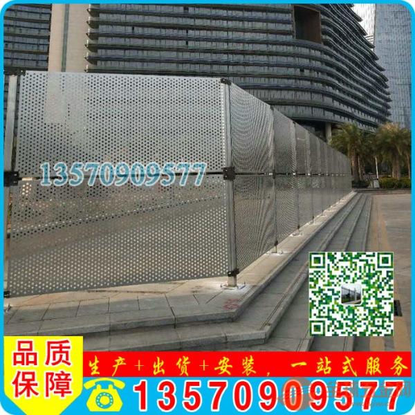 镀锌冲孔网护栏现货价格 珠海工地围挡护栏 斗门项目部