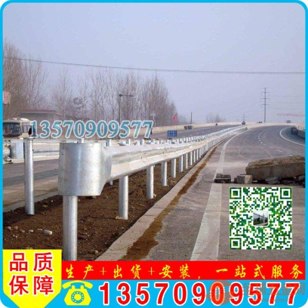 珠海道路防撞波形护栏 出厂检测合格 韶关乡村道路隔离栏价格
