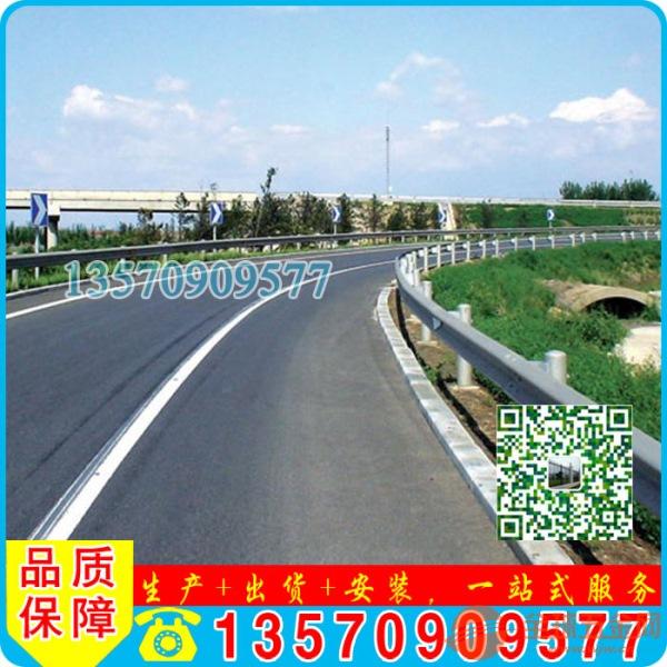 深圳道路波形梁钢护栏 阳江乡道波形护栏板价格 厂家按