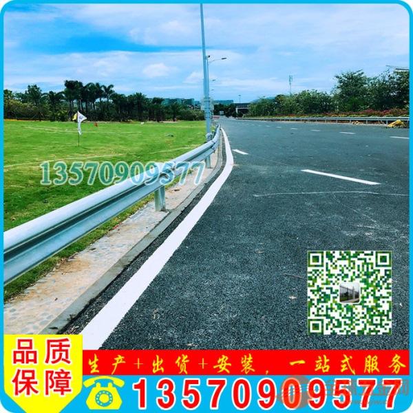 海南波形梁护栏价格 波形板按图纸核价生产 海口道路两