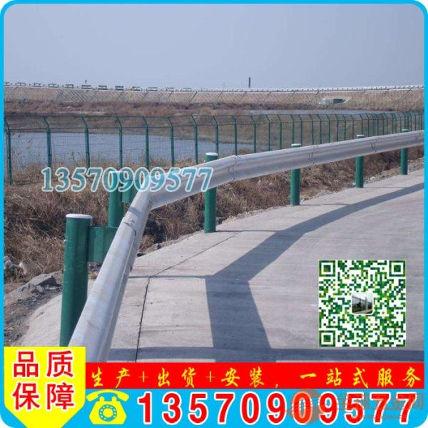 波形护栏板材料批发价格 韶关乡村道路防撞栏生产 湛江