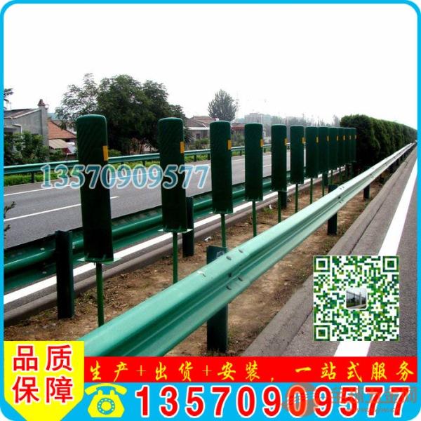交通安全防护设施 广州波形板护栏厂家 东莞一级公路波