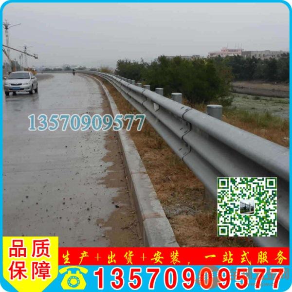 专业生产波形板厂家 河源道路防撞栏图纸 惠州生命安全