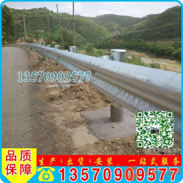 汕头高速公路波形护栏批发 现货 河源乡村道路隔离栏耐