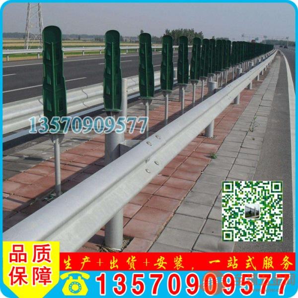 厂家直销 广西高速防撞三波护栏 波形高速公路防撞护栏
