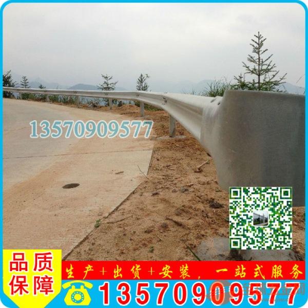 广州波形护栏厂 专业生产撞护栏板 佛山大批量公路栏板 包送货