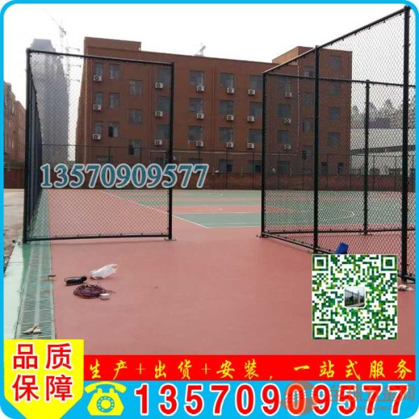 运动场围栏 珠海小区篮球场围网加工定做 阳江学校勾花网护栏