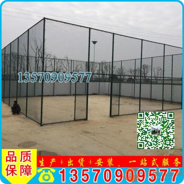 勾花体育场围栏 揭阳护栏网厂家 东莞运动场围栏按图纸核价生产