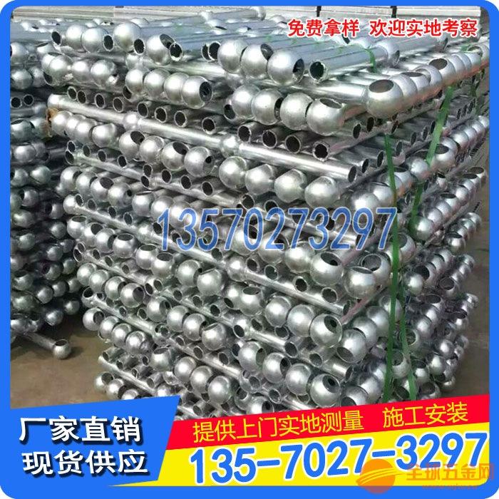 厂家直销汕尾不锈钢球型立柱栏杆扶手 湛江热镀锌平台防护栏