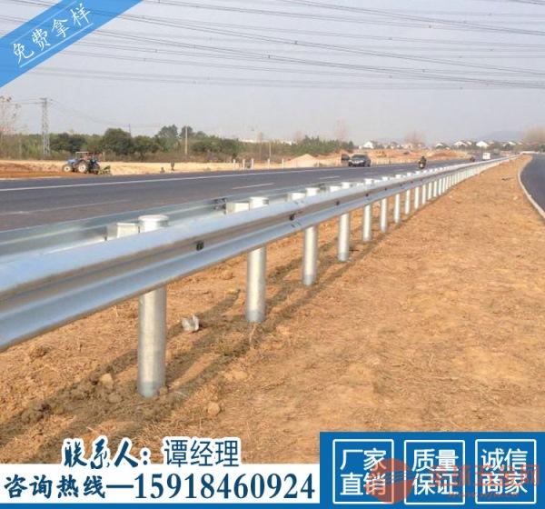 中交工程专用护栏 高速公路波形板 二级道路热镀锌防撞