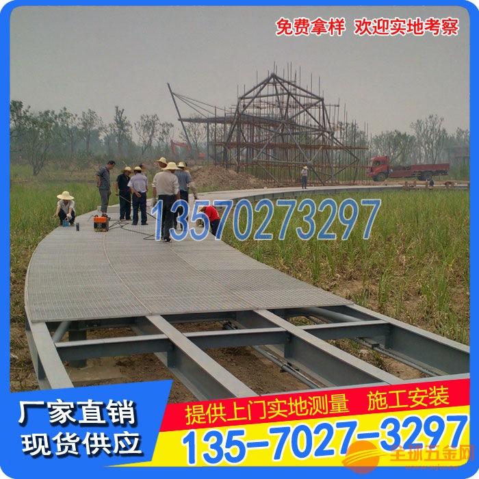 厂家定做不规则钢格板 湛江工地异型钢格栅板 河源扇形
