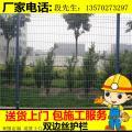 批发供应化州厂家浸塑铁丝钢丝网 信宜鱼塘防爬钢丝网 高质量