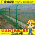批发供应广州厂家浸塑铁丝钢丝网 佛山鱼塘防爬钢丝网 高质量