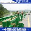 双波防撞围栏生产汕尾厂家来图设计 河源高速隔离防撞围栏包施工