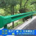 三亚供应波形梁护栏 琼海波形护栏生产厂家 乡道道路防撞围栏价格