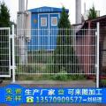 广州专业厂家生产双边丝护栏网 阳江养殖围栏网批发 浸塑铁丝网