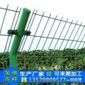 公路两侧防护带围网 梅州农业种植地护栏网加工 阳江双边丝隔离网