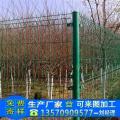 厂家直销 现货双边丝护栏网 韶关养殖地围栏安装 茂名小区隔离网
