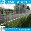 深圳 佛山 广州建筑护栏网定做 开发区隔离网 农业水库围网