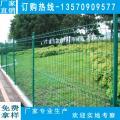 供应铁丝网隔离墙厂家 肇庆小区围栏网 惠州水库双边丝围网