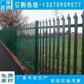 厂区学校围墙尖头围栏价格 惠州锌钢隔离栏 梅州医院围墙栅栏安装