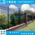 小区锌钢护栏 中山三横杆护栏 两横杆护栏 深圳带花围墙栅栏定制