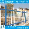 长期供应喷涂围栏 深圳蓝白色锌钢栅栏定做 中山热镀锌钢防护围栏