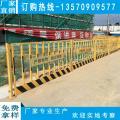 厂家生产临边防护栏价格 深圳工地围栏网 江门基坑隔离栏杆