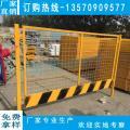 韶关楼盘带警示语电梯防护栏 佛山护栏厂 建筑工地基坑围栏