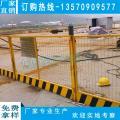 惠州厂家直销 工地临时围挡护栏价格 汕头建筑工程防护栏杆