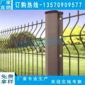 铁丝围墙护栏 深圳室外围栏浸塑隔离网 湛江小区桃型柱围网